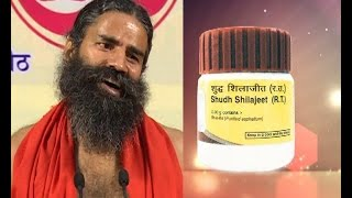 Benefits of Shilajeet: Product by Patanjali Ayurveda