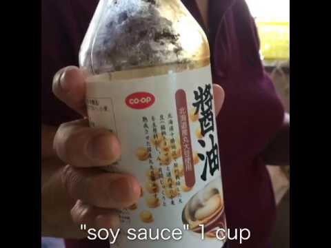 recipe for TSUYU
