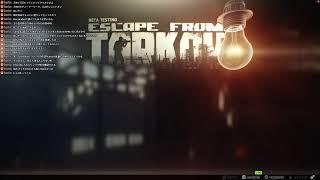 【Escape from Tarkov】 雑談配...