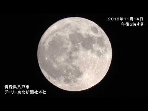 八戸でもスーパームーン2016/11/14