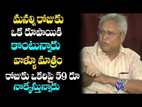 Undavalli Arun Kumar Comments on TDP Government Corruption   AP Political News   70MM Telugu Movie