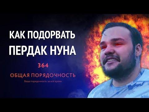 видео: techies Которого Боятся Даже ПРО - Лучший Минёр в Мире
