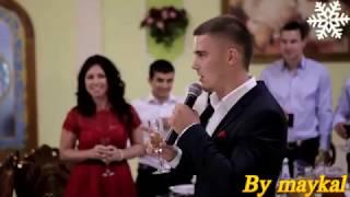 ПОЗДРАВЛЕНИЕ На Свадьбе ДАВАЙ ДО СВИДАНИЯ !!