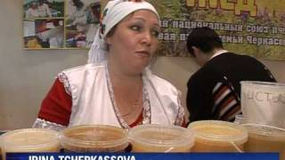 Russians and their love of honey