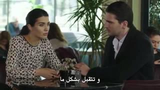 العشق المشبوه  الحلقة 28 مترجمة للعربية HD