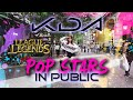 【K/DA - POP/STARS IN PUBLIC CHALLENGE】League Of Legends By Ellen Kim Choreography