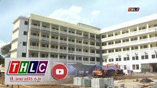 Năm học 2020 – 2021, Dự án cụm liên trường phường Kim Tân được đưa vào hoạt động | THLC