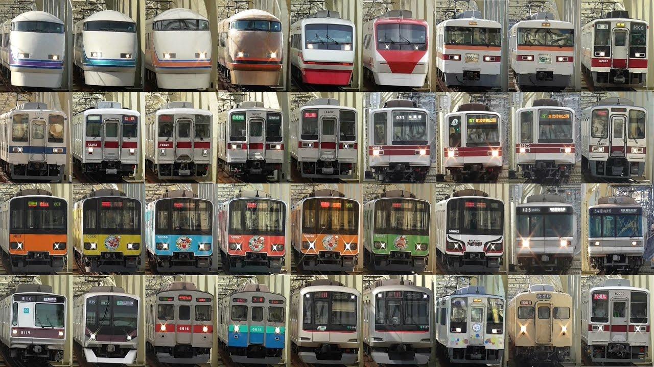 2016年 総集編】2016年 東武伊勢崎線 複々線区間を走る 全種類車両 ...