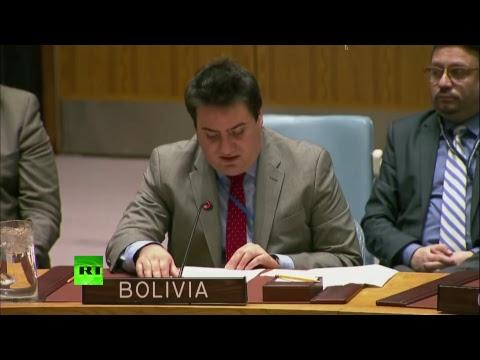 Заседание Совбеза ООН по Иерусалиму