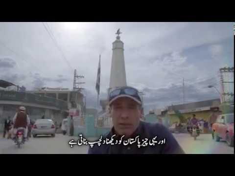 Gilgit-Baltistan, the jewel of Pakistan