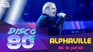Alphaville - Big In Japan (Disco of the 80's Festival, Russia, 2019)