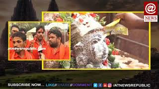 Tantrik Pooja Performed at Bhairava Swamy Temple | Simhachalam | AT News Republic