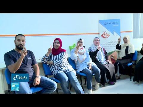 ليبيا: مبادرة تطوعية لتعليم لغة الإشارة  - نشر قبل 2 ساعة