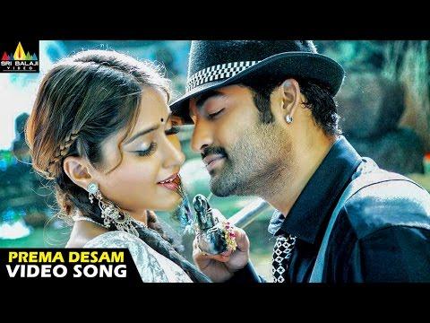 Shakti Songs | Prema Desam Video Song | Jr NTR, Ileana | Sri Balaji Video