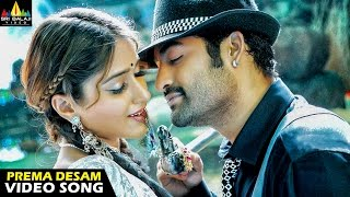 Shakti Songs | Prema Desam Video Song | Jr NTR, Ileana | Sri Balaji Video