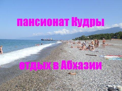Туры на Черное море -