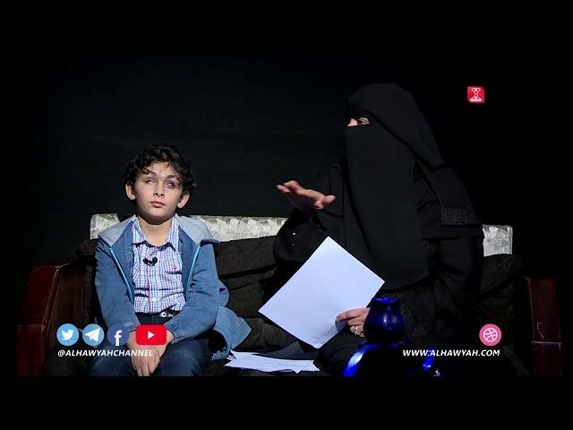 نافذة العدالة   قضية حضانة الطفل ياسر العبيدي   قناة الهوية