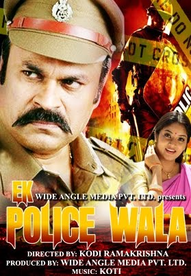 Ek Policewala (2008) Hindi Dubbed Movie