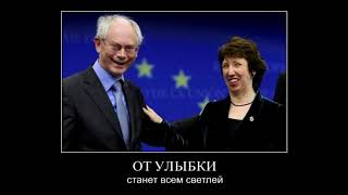 демотиваторы россия, демотиваторы про россию, демотиватор про возраст