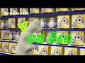 Tate. Maridebi odia new cratoon funny comedy video by Tinna music