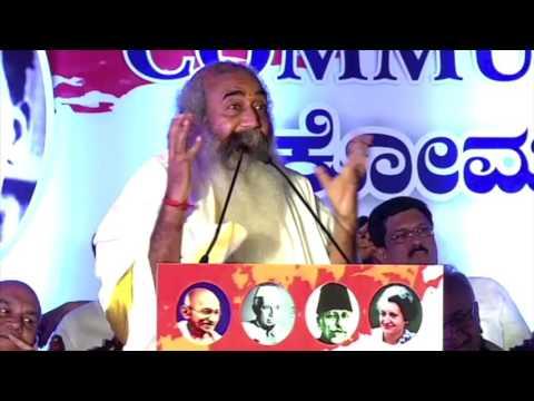 Shri Pramod Acharya Speech - Communal Harmony Day - Bangalore