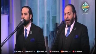 قناة الناس | يا رب الكون - إنشاد الإخوة أبوشعر