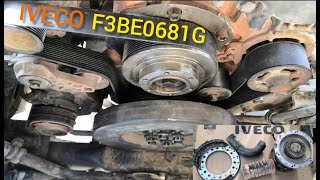 IVECO TRUCK F3BE0681G RADIATOR CLUTCH PAN REPLACEMENT