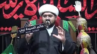شبهة أين الزهد في مطالبة السيدة فاطمة الزهراء عليها السلام بـفدك - الشيخ علي البيابي