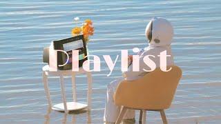 나홀로 홈파티 (Playlist)
