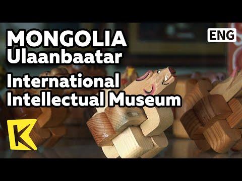 【K】Mongolia Travel-Ulaanbaatar[몽골 여행-울란바토르]퍼즐 문화, 국제 지능 박물관/Puzzle/International Intellectual Museum