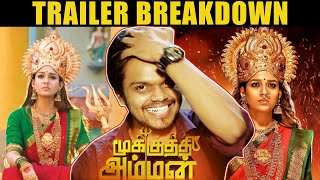 Mookuthi Amman Trailer Break off | Arunodhayan