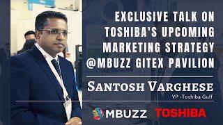 EXCLUSIVE TALK ON TOSHIBA'S UPCOMING MARKETING STRATEGY | MBUZZ, GITEX 2019 | SANTOSH VARGHESE