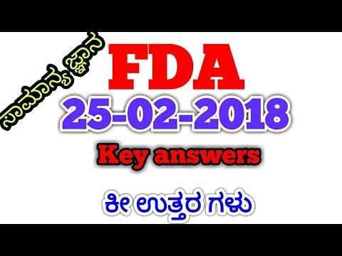 FDA KPSC EXAMS 2018 KEY ANSWERS/ಎಫ್ ಡಿ ಎ ಪ್ರಶ್ನೆಪತ್ರಿಕೆ ಮತ್ತು ಕೀ ಉತ್ತರಗಳು
