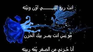 Copy of ياحمام الدوح وشمالك تون