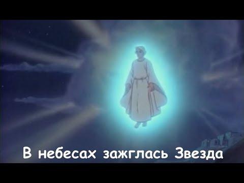 Рождественская песня для детей - Звезда Рождества - Наталия Лансере