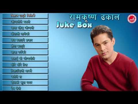 Best Songs of Ram Krishna Dhakal