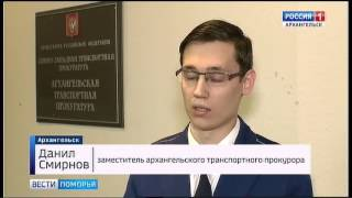 видео авиаперевозки грузов Москва-Братск