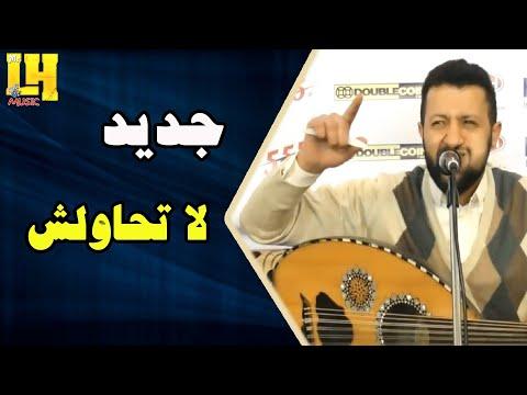 عدنا لكم بجديد السلطان ( حمود السمه ) // لا تناقش انتهى الكلام عندي // حصرياً 2020
