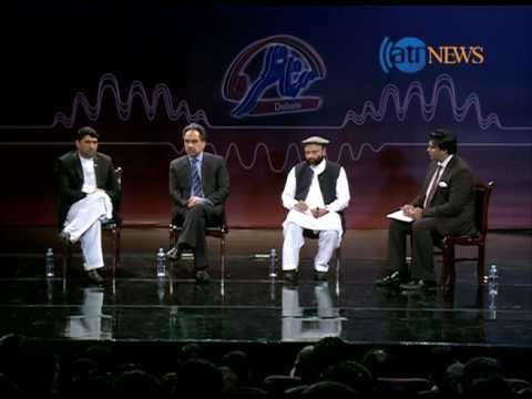 Debate 29 Sept 2016 / مناظره ۸ میزان ۱۳۹۵