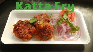 Katta Fry / काट्याचे तळलेले / Ghol Fish Backbone Fry by Kalpana Talpade