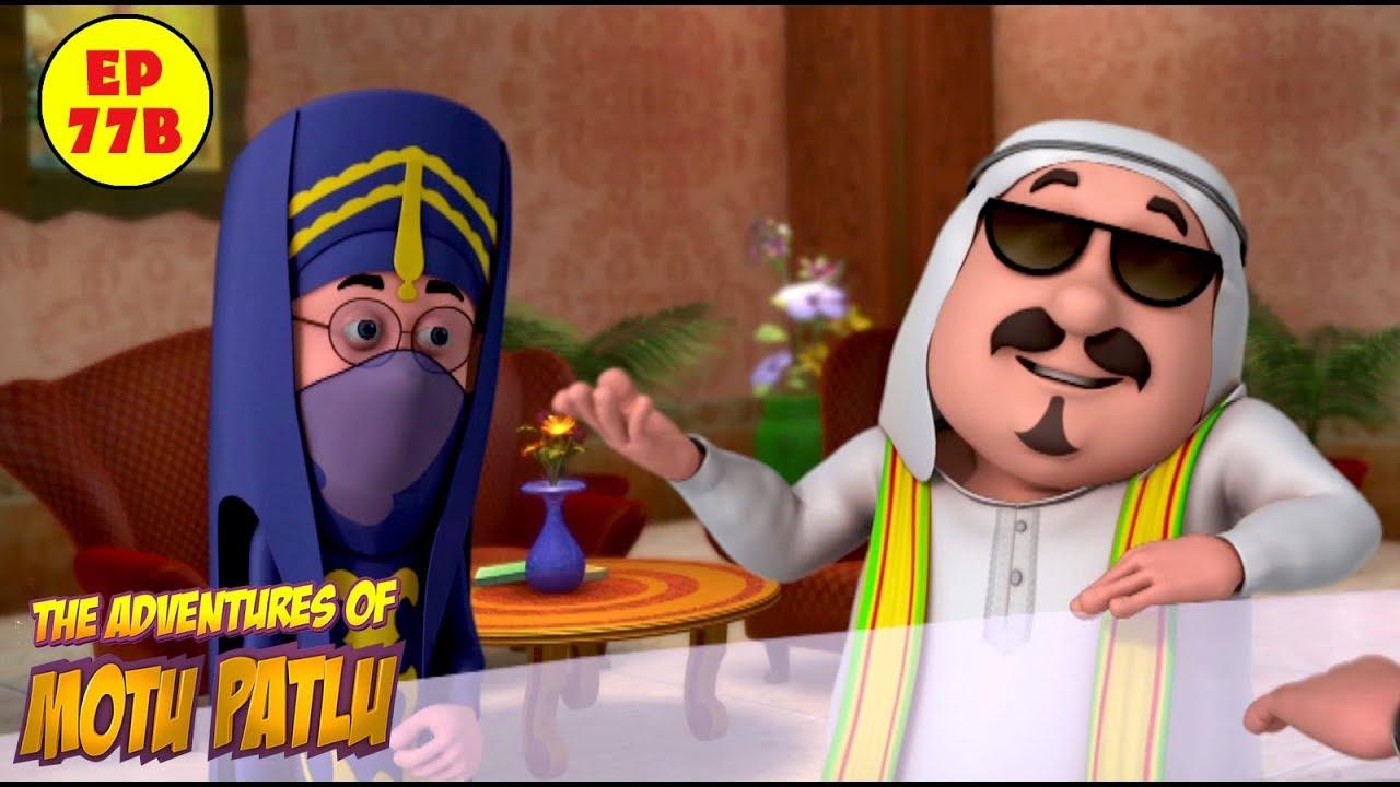 Motu Patlu In Hindi Cartoons For Kids Motu Patlu In Hotel Youtube