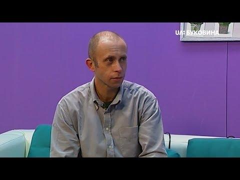 UA: БУКОВИНА: Денис Колюбакін про роль чоловіків у сім'ї та лікарську діяльність