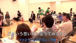 http://reponet.tv 4/10に大阪・なんばのNSCで行われた、関西ウォーカー...