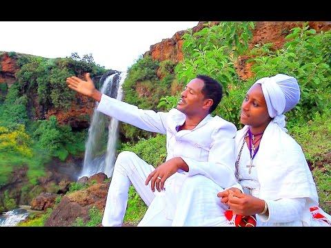 Simachew Kassa - Baso Mit   ባሶ ምት - New Ethiopian Music 2016 (Official Video)