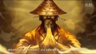 【斗战神】剧情宣传片完整版(五部合并)