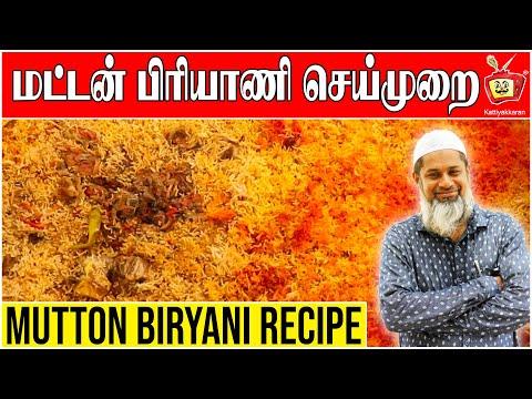 Traditional Mutton Biryani
