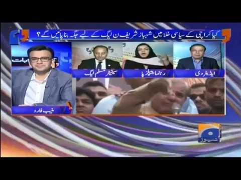 Aapas Ki Baat - 23 April 2018 - Geo News