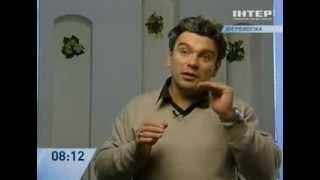 Диетолог Скачко. Правильно заваривать черный чай, лечение остеопороза (Украина): 067-992-40-62