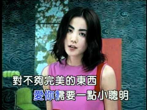 小聰明 - 王菲