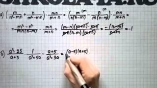 Алгебра 9 кл. А. Г. Мордкович Задачи на повторение.№23